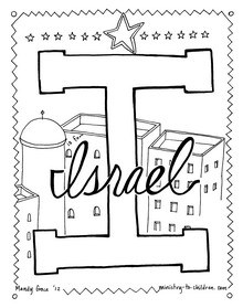 Bible Alphabet coloring sheet for Israel