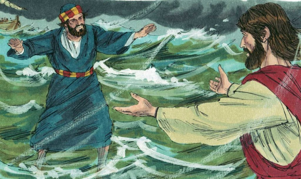 Teaching Skit: Jesus Walks on the Water