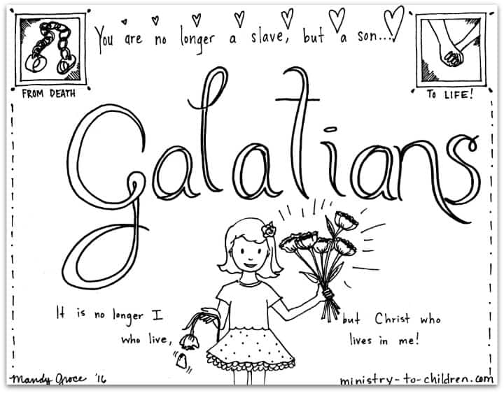 "Printable ""Galatians"" Bible Book Coloring Page"