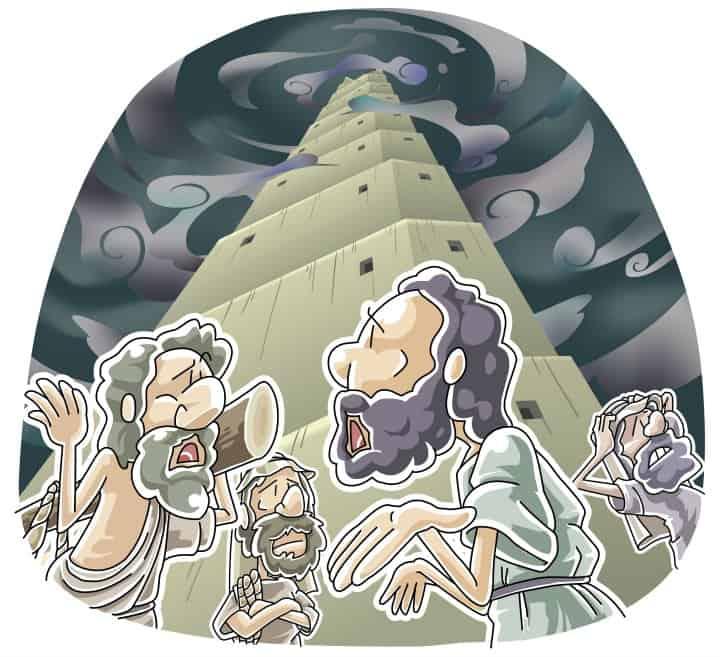 Tower of Babel (Genesis 11:1-9) Sunday School Lesson